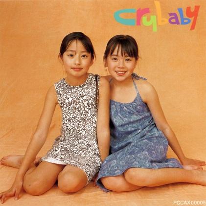 http://rakugakids.free.fr/JrStars/J-pop/Crybaby1.jpg