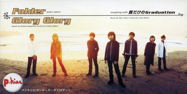 http://rakugakids.free.fr/JrStars/J-pop/FolderGloryGlory.jpg
