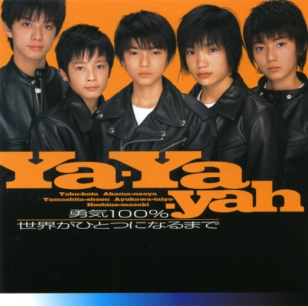 http://rakugakids.free.fr/JrStars/J-pop/Ya-Ya-yah.jpg
