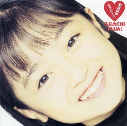 http://rakugakids.free.fr/JrStars/J-pop/YumiAdachiLovePeace.jpg