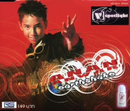 http://rakugakids.free.fr/JrStars/ThaiPop/AnanEarthshake.jpg