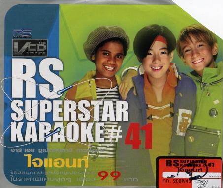 http://rakugakids.free.fr/JrStars/ThaiPop/GiantVCD.jpg