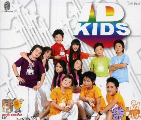 http://rakugakids.free.fr/JrStars/ThaiPop/IDKidsCD.jpg
