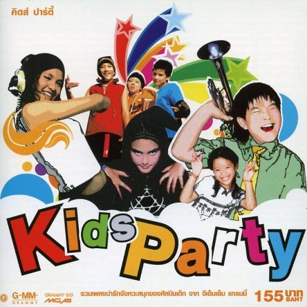 http://rakugakids.free.fr/JrStars/ThaiPop/KidsParty.jpg